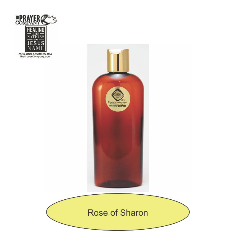 Rose of Sharon Oil - 8oz Bottle